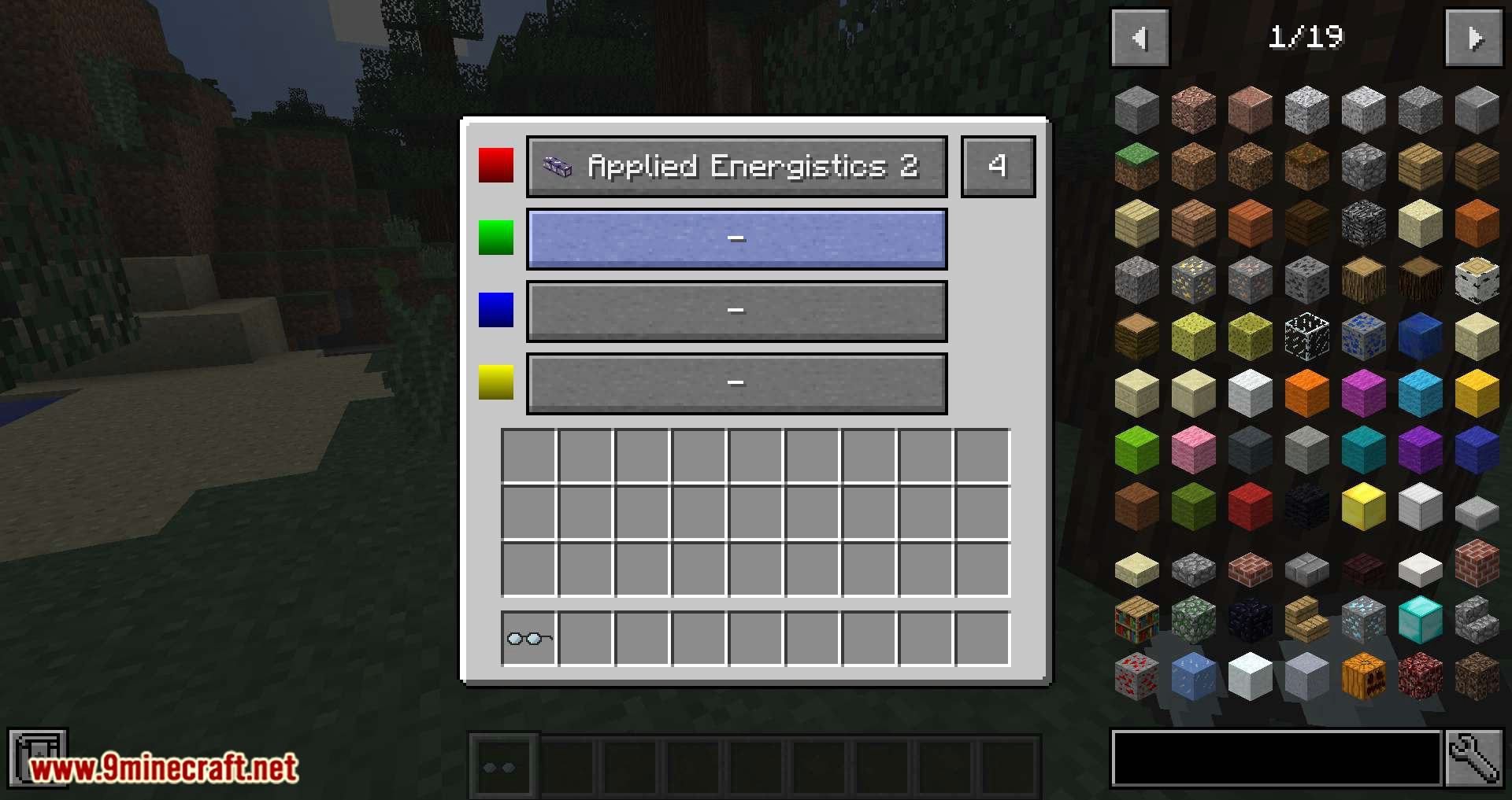 Pipe Goggles mod for minecraft 03